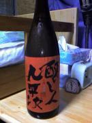 醸し人九平次 吟醸 山田錦 00