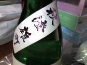 龍神 純米吟醸 秋澄雄町 01