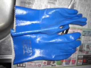 魚調理用手袋