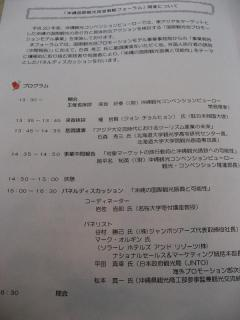 IMG_3671-1.jpg