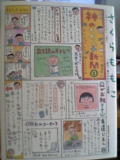 05-06-04_09-56.jpg