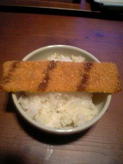 rice_01_02.jpg