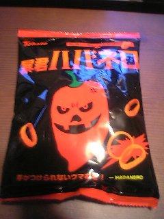 rice_02_01.jpg