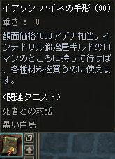 04132.jpg