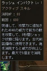 05292.jpg