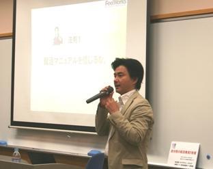 maekawasan_kojin_toriming.jpg