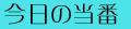 20050803121146.jpg