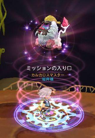 dragonica 2010-02-23 04-34-59-89