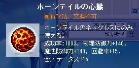 MapleStory 2010-03-20 11-33-28-10