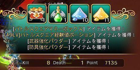 dragonica 2010-04-25 20-51-04-85