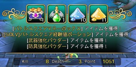 dragonica 2010-04-29 20-51-23-65