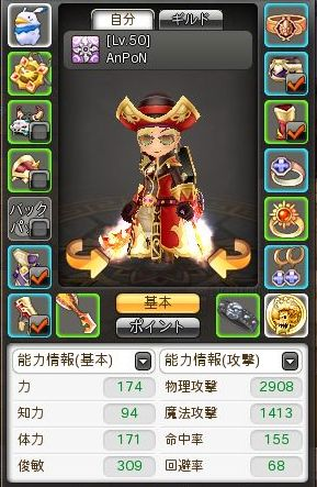 dragonica 2010-05-22 21-00-18-31