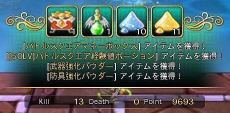 dragonica 2010-05-04 20-51-36-53