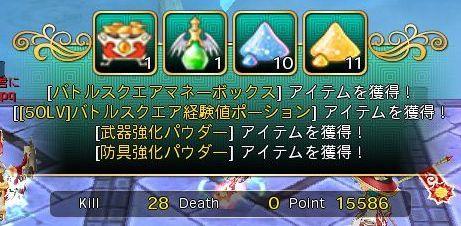 dragonica 2010-05-22 20-51-17-56
