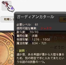 dragonica 2010-05-28 01-38-04-06