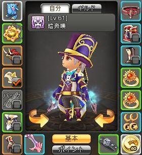 dragonica 2010-05-28 01-48-01-01