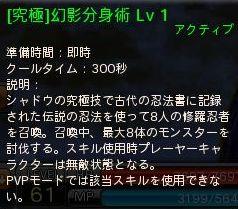 dragonica 2010-05-28 02-06-38-56