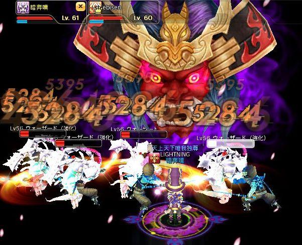 dragonica 2010-05-28 02-02-29-25