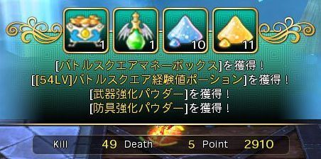 dragonica 2010-06-20 20-51-40-28