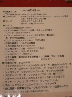 05-12-24_04a.jpg