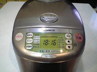 新しい炊飯器♪