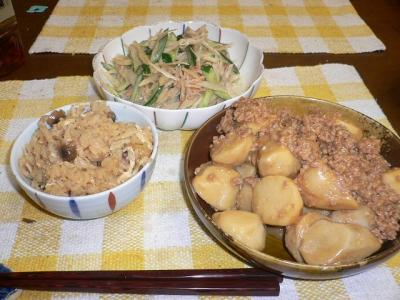 TONIKAMIママ家の夕飯のおすそわけ♪