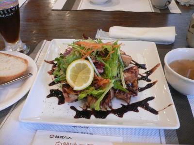 スモークチキン サラダ仕立て バルサミコソース