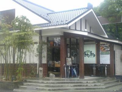 餉餉 駒沢公園店