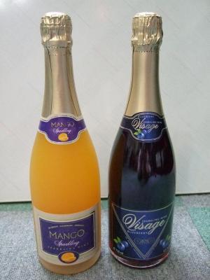 お土産に買ってきたスパークリングワイン2本