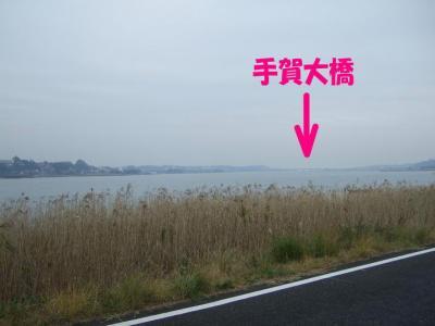 手賀大橋はまだまだ先・・・