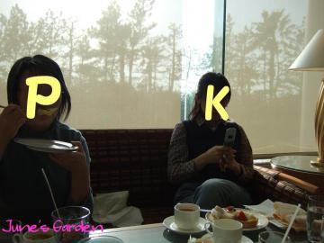 友人Pと友人K