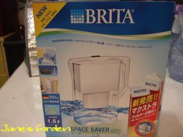 ブリタ~♪