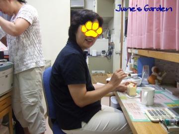 ○山さん、おめでとうございます!
