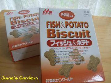Fish&Potatoクッキー
