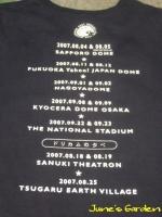 DWL2007Tシャツ後ろ