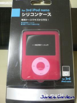 iPodケースも買いました。