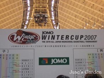 WINTER CUP 2007