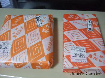 高木屋さんの串団子とくず餅