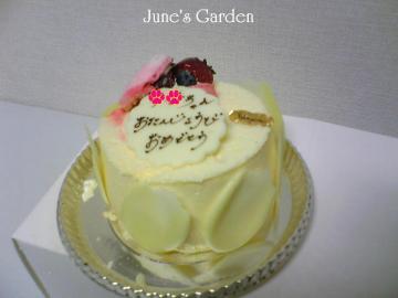 ヨコヤマのケーキでHappy Birthday!