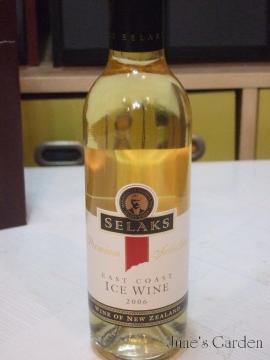 アイスワイン