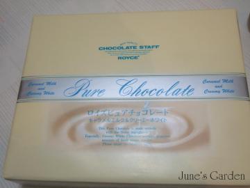 ロイズピュアチョコレート キャラメルミルク&クリーミーホワイト