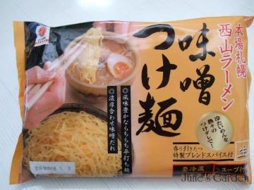 西山製麺のつけ麺