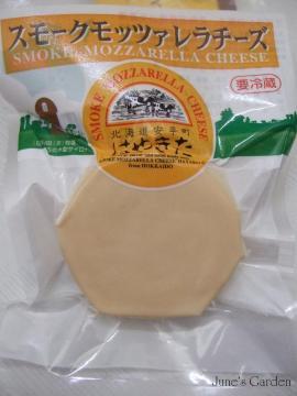 スモークモッツァレラチーズ