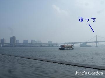 08-04-27_39.jpg