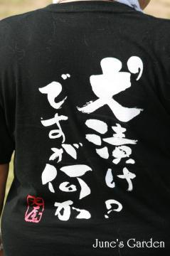 20081005_99_132.jpg