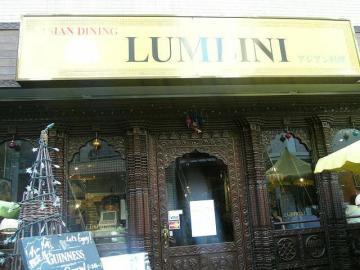 ルンビニ柏3丁目店