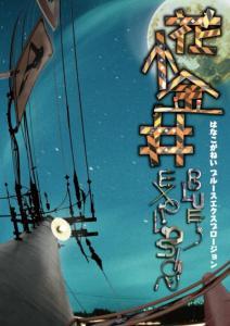 hanakoganei_convert_20111029012324.jpg