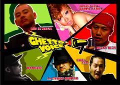 96 GHETTO VOICE