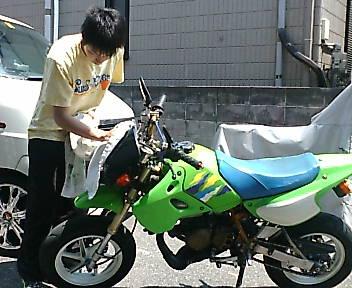 F1000551.jpg