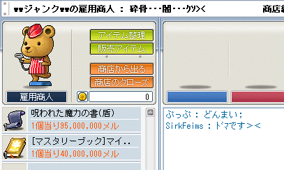 20080813-001.png
